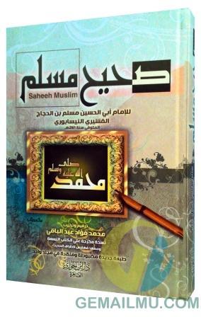 Kitab Shohih Muslim Daar Ibnu Al Jauzi Kairo satu Jilid