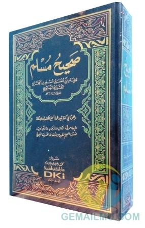 Kitab Shohih Muslim DKI