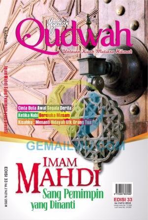 Majalah Qudwah Edisi 33 Vol 3 1436H-2015M