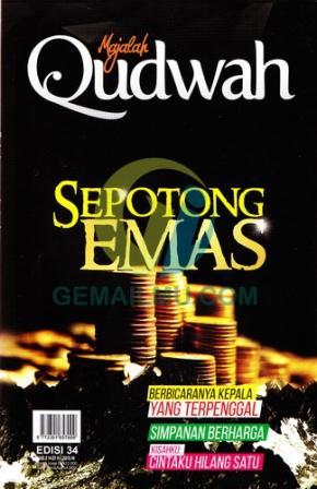 Majalah Qudwah Edisi 34 Vol 3 1436H-2015M