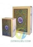 mushaf-al-quran-mujaza-kecil-sedang-box