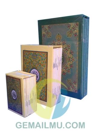Mushaf Al-Quran Mujaza
