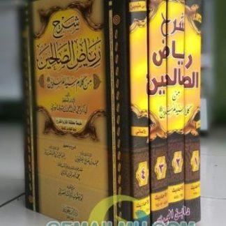 Kitab Syarh Riyadhus Sholihin Syaikh Utsaimin