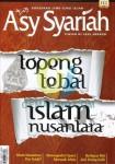 Majalah Asy-Syariah Edisi 112