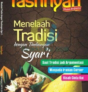 Majalah Tashfiyah Edisi 54