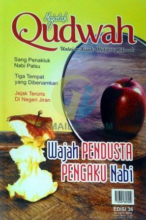 majalah-qudwah-edisi-36-vol-4-1437h-2016m-gemailmu jogja