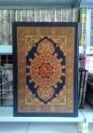 mushaf-al-quran-rasm-utsmani-ukuran-34-x-49-cm-1