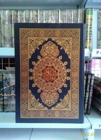 Mushaf Al-Quran Rasm Utsmani ukuran 34 x 49 cm
