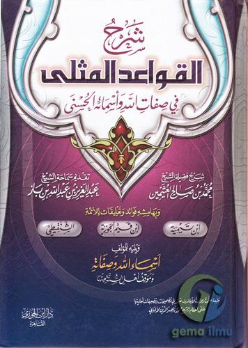 Kitab Syarah Qawaidul Mutsla fi Shifatillahi wa Asmaaulhusna