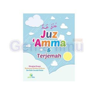 terjemah-juz-amma-dilengkapi-keutamaan-membaca-al-quran-dan-dzikir-dzikir-sesudah-shalat-versi-anak-anak-1