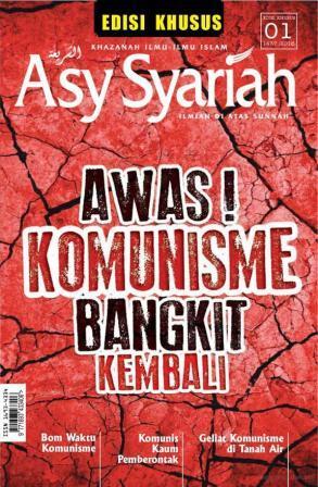 """Majalah Asy-Syariah Edisi Khusus """"AWAS! KOMUNISME BANGKIT KEMBALI"""" ebook"""