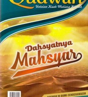 Majalah Qudwah Edisi 40