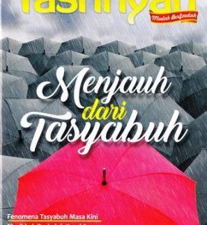 Majalah Tashfiyah Edisi 59