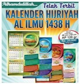 kalender hijriyah 1438 H