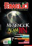 majalah-fawaid-no-18-menengok-alam-jin