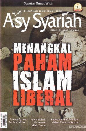 Majalah Asy Syariah Edisi 115 Menangkal Paham Islam Liberal