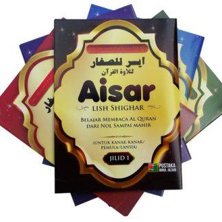 Buku Paket AISAR Lish Shighar Penerbit Pustaka Ibnul Jazari