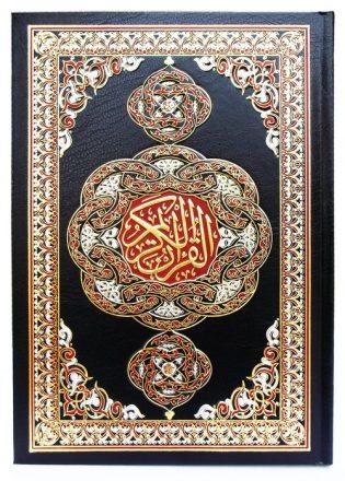 Mushaf Al Quran Utsmani Cet Ar Risalah Kairo 14X20 cm