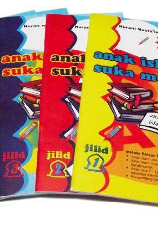 Buku Paket Anak Islam Suka Membaca Edisi Terbaru Penerbit Nurani Bunda
