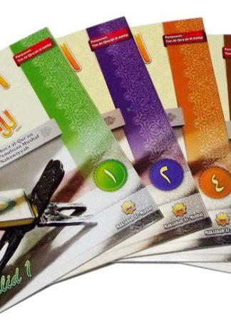 Buku Paket Al Qiroah Lil Atfal Penerbit Maktabah Al Minhaj