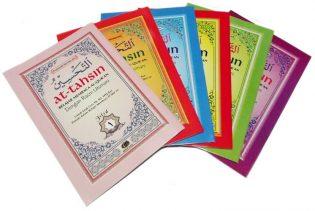 Buku Paket At Tahsin Belajar Membaca Al Quran Dengan Rasm Utsmani Penerbit Gema Ilmu
