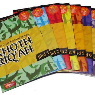 Buku Paket Menulis Cepat dan Indah Dengan Khoth Riq'ah Penerbit At Tuqa