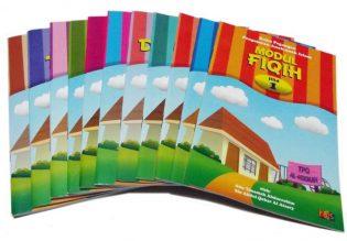 Buku Paket Modul TPQ Buku Pegangan Pengajaran Anak Islam Penerbit Hikmah Anak Shalih