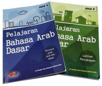 Buku Paket Pelajaran Bahasa Arab Dasar Penerbit Hikmah Anak Shaleh