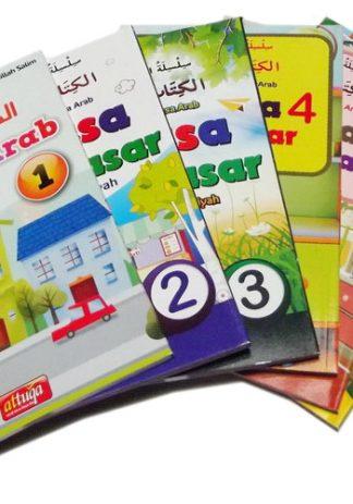 Buku Paket Pelajaran Bahasa Arab Dasar Penerbit At Tuqa