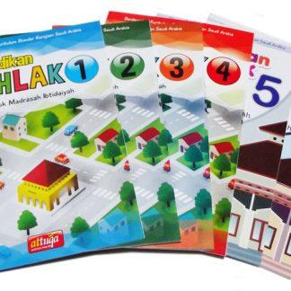 Buku Paket Pendidikan Akhlak Untuk Madrasah Ibtidaiyyah Penerbit At Tuqa