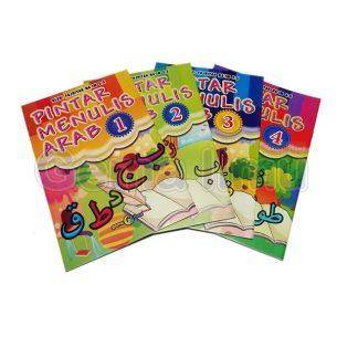 buku-paket-pintar-menulis-arab-1