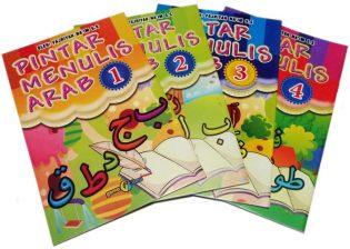 Buku Paket Pintar Menulis Arab Penerbit Gema Ilmu