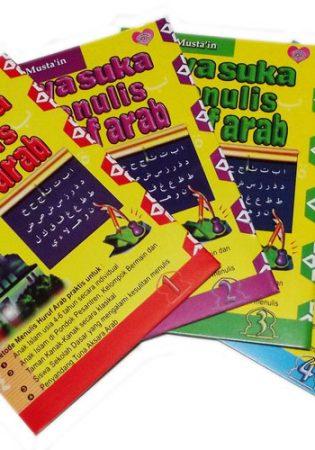 Buku Paket Saya Suka Menulis Huruf Arab Nurani Bunda