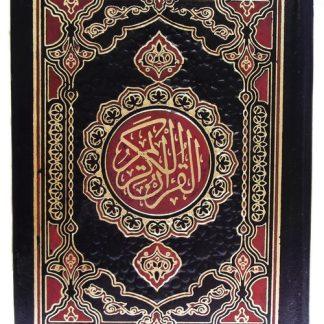 Mushaf Al Quran Utsmani Cet Al Qudus Kairo 14X10 Cm