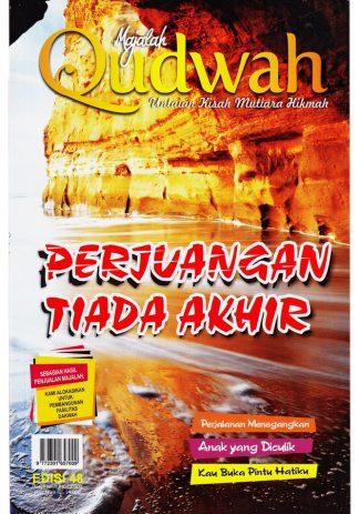 Majalah Azka Edisi 46 Tema Dawud Melawan Jalut