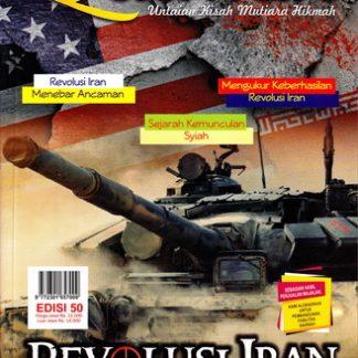 Majalah Qudwah edisi 50 Tema Revolusi Iran Dalam Sorotan