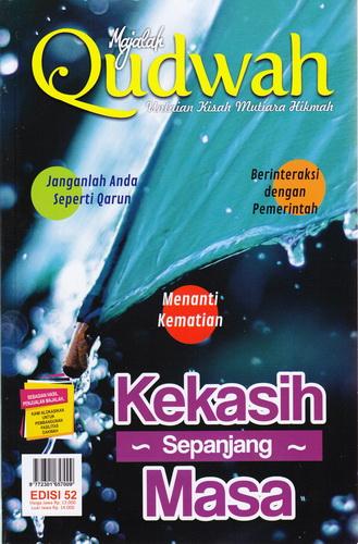 majalah qudwah edisi 52