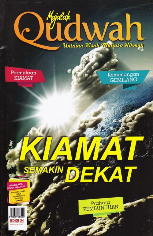Majalah Qudwah edisi 54 Tema Kiamat Semakin Dekat