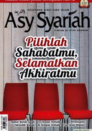 majalah asy syariah edisi 120