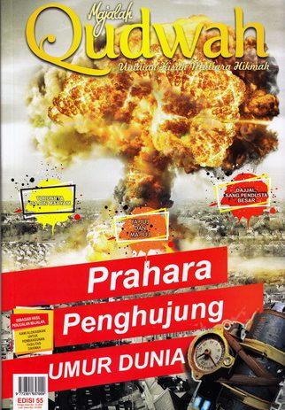 Nama Produk: Majalah Qudwah edisi 55 Tema Prahara Penghujung Umur Dunia