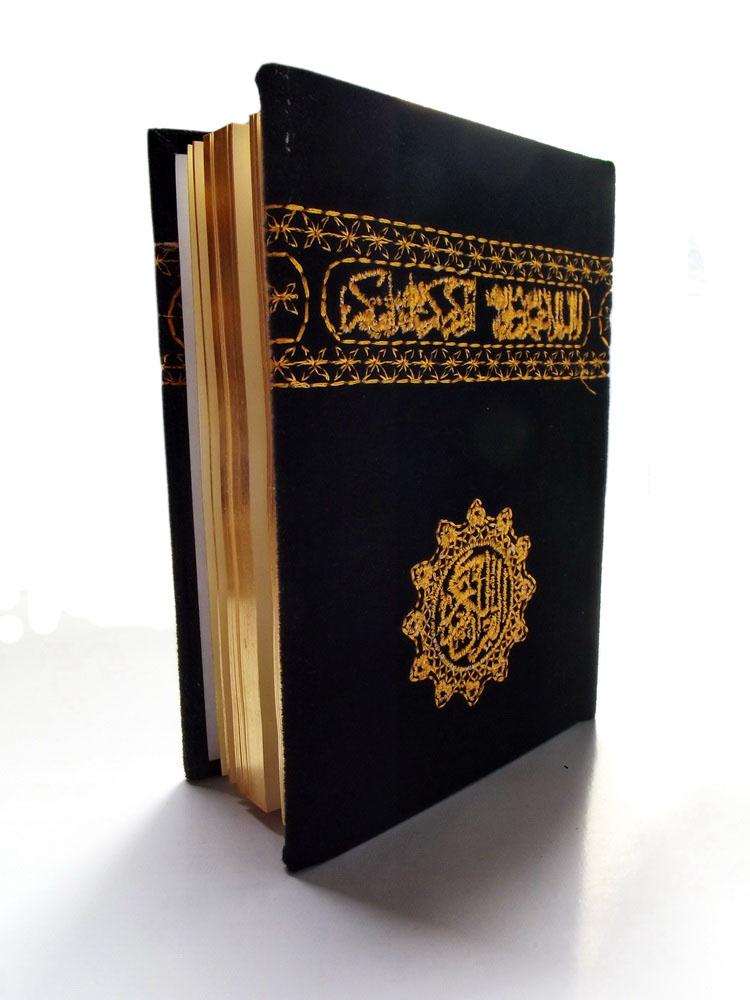 Al Quran Kiswah