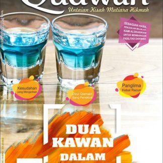 majalah qudwah edisi 57