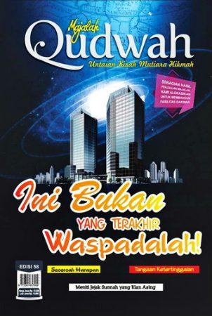majalah qudwah edisi 58