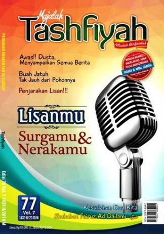 majalah tashfiyah edisi 77