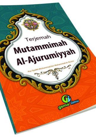 terjemah kitab mutammimah al aj jurumiyah mockup