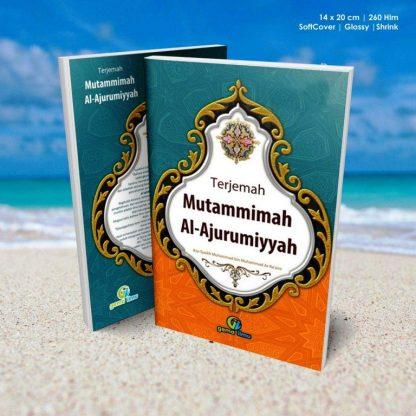 terjemah-mutammimah-al-ajurumiyyah-2