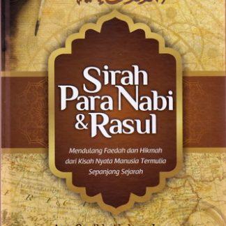 sirah para nabi terjemah qashasul anbiya