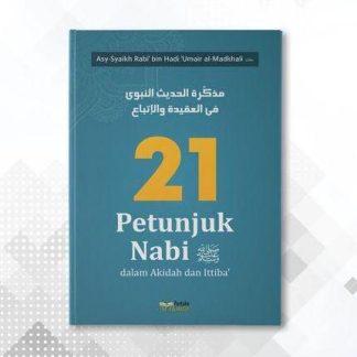 21-petunjuk-nabi-sholallohualaihi-wassalam-dalam-aqidah-dan-itiba