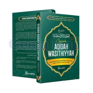 terjemah-syarah-aqidah-al-wasithiyyah