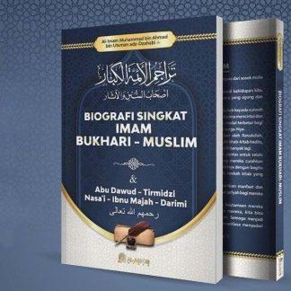 Biografi-singkat-imam-bukhari-muslim-gema-ilmu
